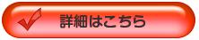 ガチンコダイエット学院講師の極秘ダイエットノウハウ!田中良の黄金プロポーションダイエット